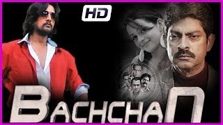 Bachchan - Platinum Disc Function