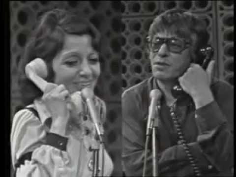 הטלפון - מערכון נוסטלגי משנת 1973!
