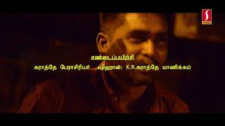 New Release Tamil Movie 2021 | Tamil Action Thriller Full Movie | Simbu Tamil Movie 2020 | Full HD