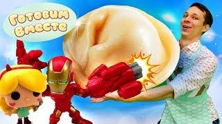 Железный Человек и Звёздная Принцесса - Готовим вместе Ленивые вареники - Видео с игрушками.