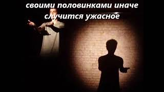 Иосиф Оганесян в сторис 04 02 2019  Я буду вечно любить тебя