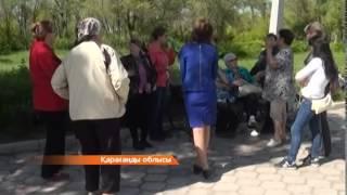 26 05 15 Шахан Қарағанды