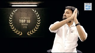 TOP 10 Best Movies 2018 | Selfie Review