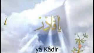 esmaül hüsna  dini  din  islam  türkiye  türk  film  kuran