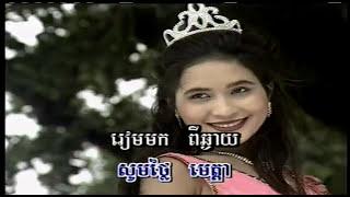 SM Vol 16-18 ChenDa Kouch Snae-BunLeab & SreyNich.mp4