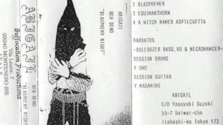 Abigail - Equimanthorn (Bathory cover)