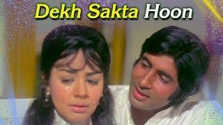 Dekh Sakta Hoon | Majboor | Amitabh Bachchan | Farida Jalal