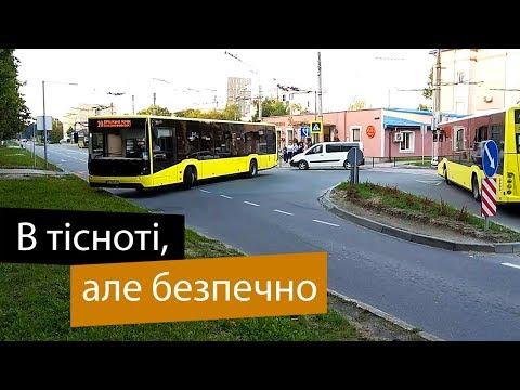 Острівці безпеки на Тролейбусній - зрада чи перемога