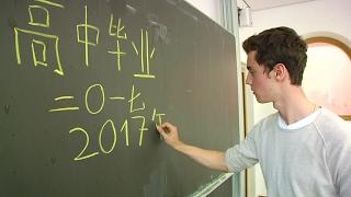 St.-Anna-Gymnasium: Schriftliches Abitur im Fach Chinesisch