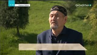 10.05.2018 - Жарқын бейне - Тайыр Тастандиев