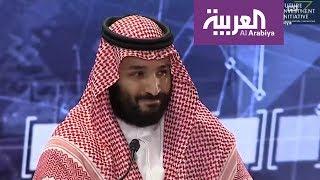 محمد بن سلمان: لا أريد أن أفارق الحياة قبل أن أرى الشرق الأوسط متقدم عالميا