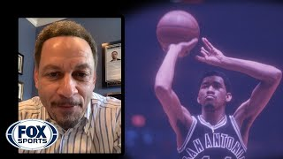 """Chris Broussard: George """"Iceman"""" Gervin, One Of Greatest Scorers In NBA History"""" 
