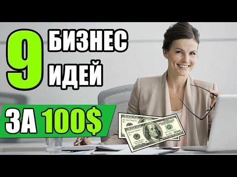Чтобы зарабатывать деньги