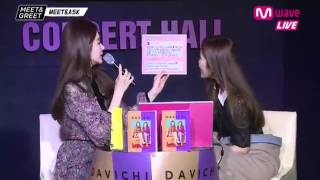 [Myanmar Sub ]If Davichi A Married Couple