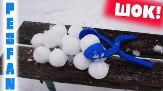 ШОК! Снежки лепятся САМИ! - Прикольные товары из Китая
