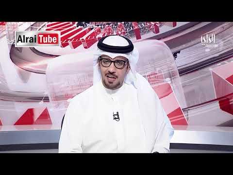 نشرة أخبار الراي 2020 05 20 تقديم أحمد العنزي