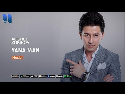 Alisher Zokirov - Yana man   Алишер Зокиров - Яна ман (music version)