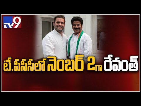 Revanth Reddy and Ponnam Prabhakar appointed as TPCC working presidents