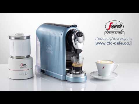 סגפרדו מכונת אספרסו 1PLUS הוראות הפעלה   Segafredo Espresso 1PLUS Manual