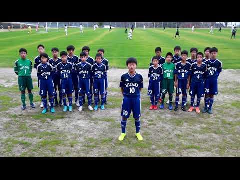 #216 キャプテンTV 福岡市立三宅中学校 サッカー部