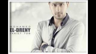 تحميل اغاني محمد الدريني حكايه حب 2014 MP3