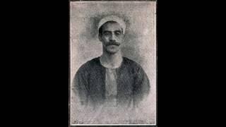 الشيخ سيّد الصفتي (دور) الكمال في الملاح صدف تحميل MP3