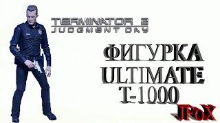 "Фигурка Т-1000 ""Ultimate""/Neca Terminator 2:Judgment Day Т-1000 Ultimate Action Figure"