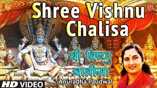 श्री विष्णु चालीसा I Shree Vishnu Chalisa I ANURADHA PAUDWAL, Full HD Video Song, Shree Vishnu Stuti - Download this Video in MP3, M4A, WEBM, MP4, 3GP