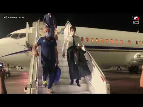 وصول بعثة فريق «بيراميدز» إلى «المغرب» لخوض نهائيات الكونفدرالية الأفريقية