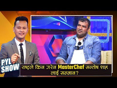 Santosh Shah Masterchef UK The Professional in PYL Show   13 March 2021   Yoho Television HD