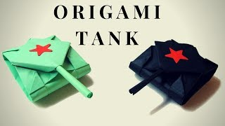 В этом видео я покажу, как сделать оригами танк из бумаги к 23  февраля! Этот танк делается очень легко и подойдет для  начинающих. Оригами танк из бумаги будет отличным подарком для  мальчишек в школе на 23 февраля!  На моем