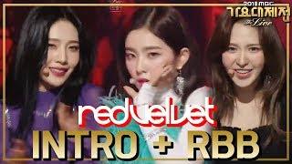 [HOT] Red Velvet - Intro + RBB, 레드벨벳 - Intro + RBB