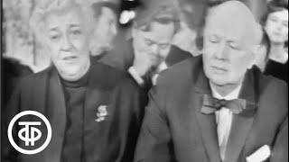 Актеры Ростислав Плятт и Фаина Раневская о Театре имени Моссовета (1966)