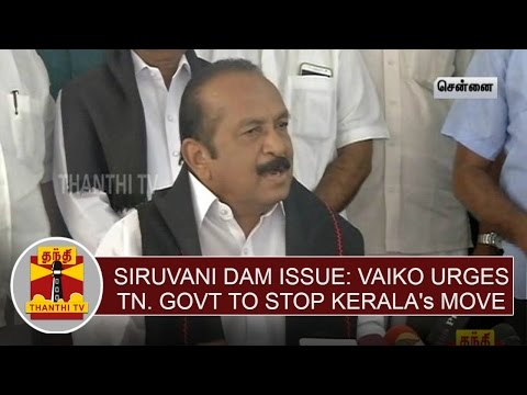 Siruvani-Dam-Issue-MDMK-Chief-Vaiko-urges-TN-Govt-to-stop-Keralas-Move-Thanthi-TV