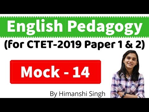 English Pedagogy Questions for CTET-2019 | for Paper 1 & 2