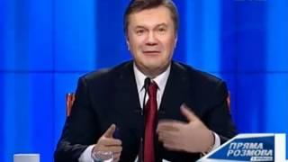 Янукович — Любимый город