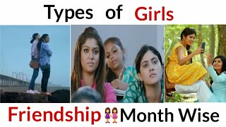 Girls Friendship | Best Friends For Girls Month Wise | Tamil |Couple Goals 2.O