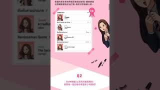 yaongyi without makeup - TH-Clip
