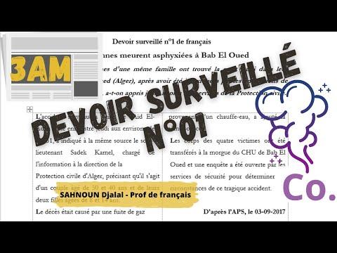 Recherche femmes marocaines