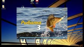 Как найти рыбалку 3 через cheat engine