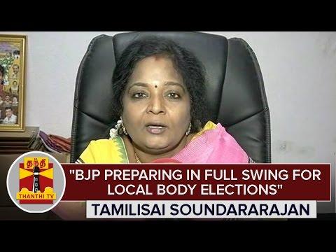 BJP-preparing-in-full-swing-for-Local-Body-Elections--Tamilisai-Soundararajan-Thanthi-TV