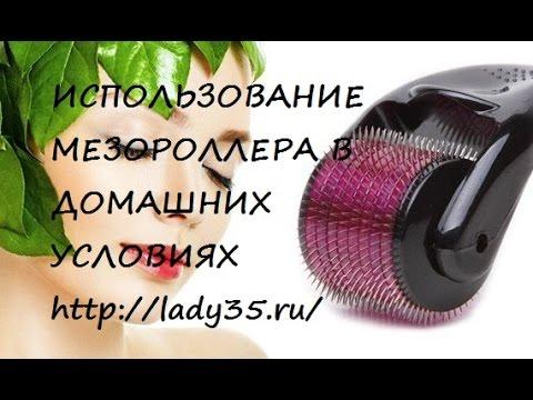 Eye beauty care