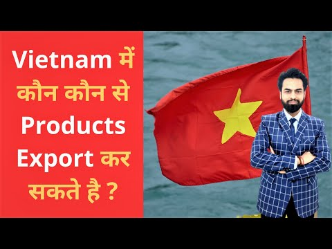 , title : 'Vietnam में कौनसे Products एक्सपोर्ट कर सकते है? #product #productselection #importexport #vietnam