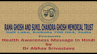 Health Awareness Message In Hindi by Dr Abhay Srivastava - MESSAGE