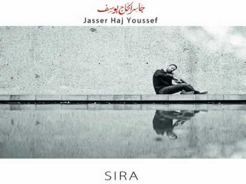 Jasser Haj Youssef - Seven Secrets online metal music video by JASSER HAJ YOUSSEF