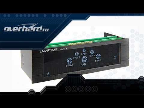 Обзор Lamptron FC Touch