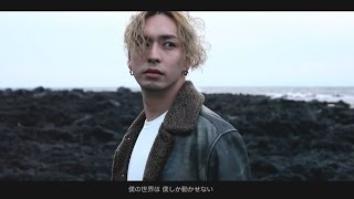 """iamSHUM / """"WHAT YOU WAITING"""" (Official Music Video) 【今週の3月22日(水)配信!】"""