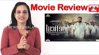 Lucifer Malayalam Movie Review| Review By Aiswarya| ലൂസിഫർ ഒരു മാസ്സ് പൊളിറ്റിക്കൽ ത്രില്ലർ