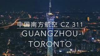 CZ311 Boeing 777-300 ER China Southern Guangzhou Toronto  Flight Review