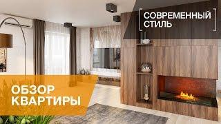 Дизайн квартиры в ЖК «Сергиев Пассаж», современный стиль, 110 кв.м. Дневник дизайнера.